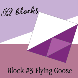 Flying Goose product image