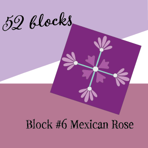 Mexican Rose product image